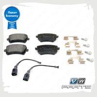 Колодки тормозные задние VAG Economy JZW698451K