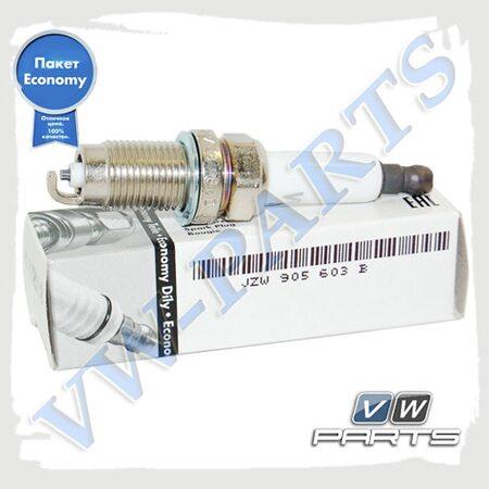 Свеча зажигания серии VAG Economy JZW905603B