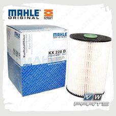 Фильтр топливный Knecht-Mahle KX228D