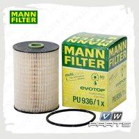 Фильтр топливный Mann PU936/1X