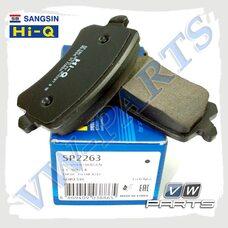 Колодки тормозные задние Sangsin (Hi-Q) SP2263