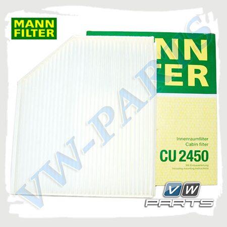 Фильтр салона (бумажный) Mann CU2450