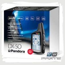 Сигнализация Pandora DX-50B