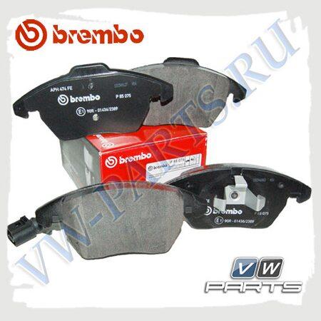Колодки тормозные передние Brembo P85075