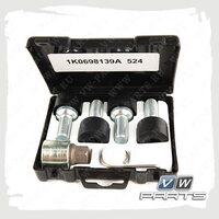 Комплект секреток VAG 1K0698137A