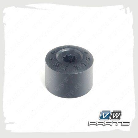 Колпачок колесного болта под секретку VAG 3C06011739B9