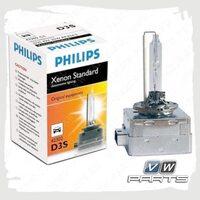 Лампа D3S Philips Xenon Standart (газ 35W) 42302C1