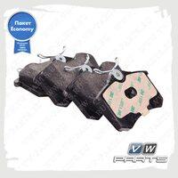 Колодки тормозные задние VAG Economy JZW698451