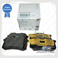 Колодки тормозные задние VAG Economy JZW698451A