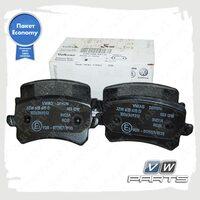 Колодки тормозные задние VAG Economy JZW698451G