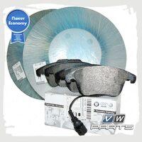 Комплект передних тормозных дисков с колодками VAG Economy JZW698302BC