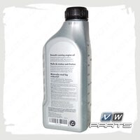 Масло моторное Special C 0W30 (1л.) G055167M2